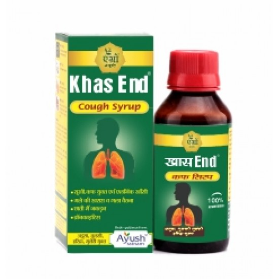 Agrow KhasEnd Cough Syrup (Pack of 3)
