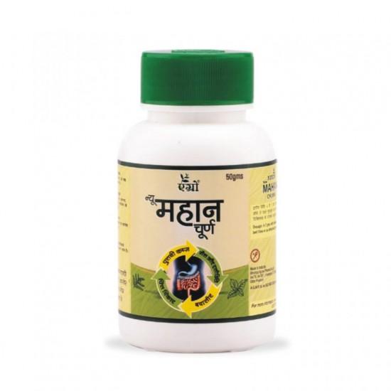Agrow Mahan Churan 100 gm(Pack of 2)